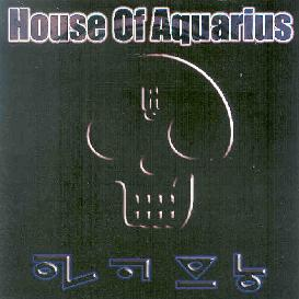 House of aquarius s t for House music 2002